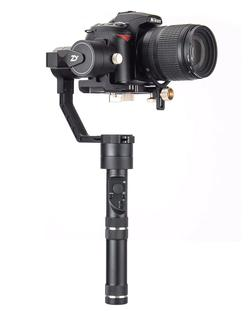 image of Camera gimbal