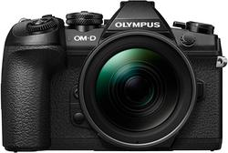 image of Olympus om-d e-m1 mark ii