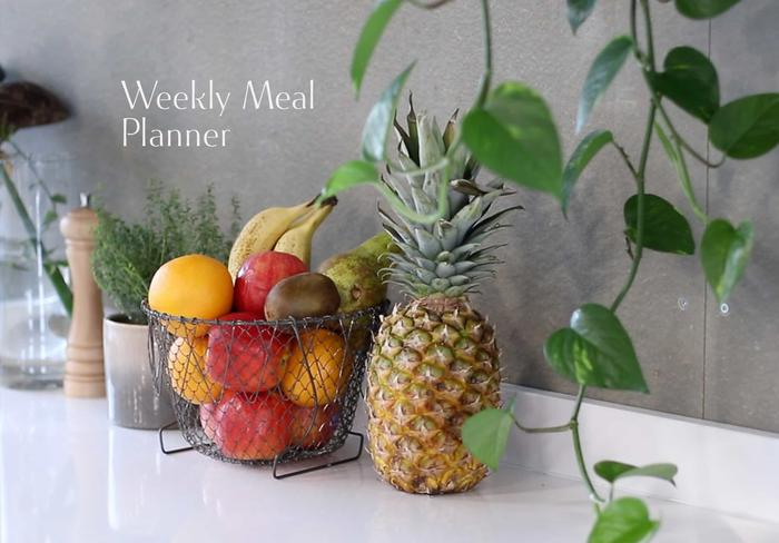 image of Weekly Meal Planner