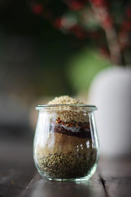 image of Za'atar Spice Mix